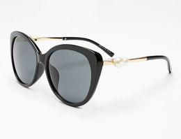 Wholesale Green Box Price - Fashion Glasses Women Lady eyewear quality best price original box promotional 2017 brand designer luxury famous hot sunglasses M501