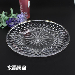 Wholesale Nice Events - 2017 nice design transparent acrylic material wedding banquet hall event white cheap porcelain embossed charger plate