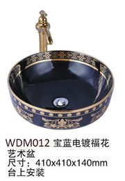 Wholesale Hotel Basin - Vintage stage basin Ceramic art basin Sink Oval stape above counter mounting wash basin for hotel and decorated houses