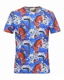 Wholesale 2017 clothing G and G Men s T Shirts Full screen tiger printing hip hop clothing mens designer shirts plus size blue Khaki XL