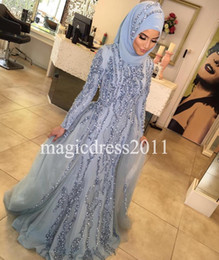 Wholesale Nude Sparkly Dresses - African Muslim 2016 Sparkly Blue Evening Formal Dresses with hijab Mermaid Major Beaded Tiered Skirts Party Formal Gowns Celebrity Arabic