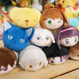 "Wholesale Sakura Plush - Wholesale- [PCMOS] Card Captor Sakura 3"" Sakura Kinomoto Spinel Kero Eriol Syaoran Daidoji Tomoyo Yukito 8pcs Set Plush Toy Doll 16063010"