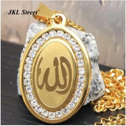 """Wholesale Real Muslim Necklaces - Islamic Jewelry Allh Necklace Women Men Real Gold Color Vintage Design Muslim Oval Medallion Necklaces & Pendants 24"""" LQ2631"""