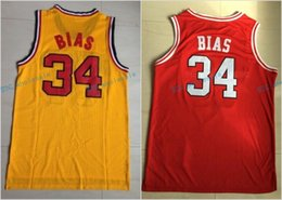 Wholesale Basketball Mix Order - 1985 Maryland Terps University Jersey #34 Len Bias Men's 100% Stitched Embroidery Logos Basketball Jerseys Wholesale Mix Order Yellow Red