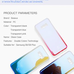 baseus phone case Coupons - Baseus Luxury Glaze Phone Case For Samsung Galaxy S8 Ultra Thin Funda Capa Gradient Color PC Cover For Galaxy S8 Plus Coque Case