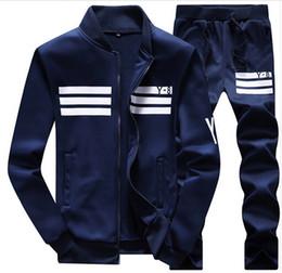 Wholesale Slim Fit Mens Black Cardigan - Sweatshirt+joggers Pants 2017 New Tracksuits Mens Fashion Brand Slim Fit Sporting Suit Mens Hoodies Sweatshirts Sports suit Men Sportswear