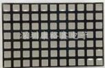 Wholesale Led Matrix Module - Wholesale- 20PCS x 3mm 7*11 Green Square LED Dot Matrix Digital Tube Module Common Anode LED Display Module 13117BG For lift