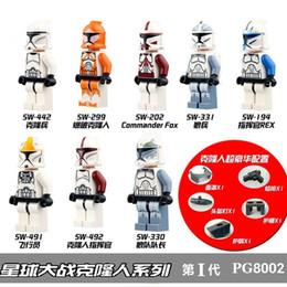 Wholesale Clone Troopers - 8PCS set PG8002 Building Blocks Star Wars 7 The Force Awakens Clone Trooper Commander Fox Rex Bricks