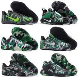 Wholesale Weave Bond - Basketball Shoes Army Green Camouflage Series for Duck Camo Kyrie Irving 3 KD 5 Kobe XI 11 3M James Weaving Training Sneaker 7-12