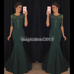 Wholesale Chic Lady - 2017 Chic Dark Green Evening Dresses Kaftan Abaya Middle East Saudi Arabia Indian Lady Mermaid Prom Dresses Dress for Party Wear Plus size
