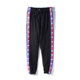 Wholesale Women S Hip Hop Sweatpants - 2017 men and women joggers pants hip hop design vetements unisex lovers sweatpants casual mens jumpsuit black white blue