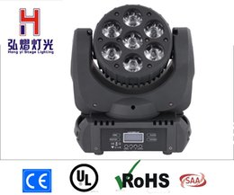 Wholesale New Led Moving Head - 2016 Hot New 10 units 7x12W cree RGBW 4in1 LED Beam and Wash Moving Head stage Lighting