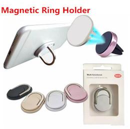 универсальный чехол для телефона Скидка Универсальный металлический держатель кольца телефона с подставкой уникальный для магнитного держателя для мобильного телефона iPhone X 8 7 6 6s plus с розничной упаковке