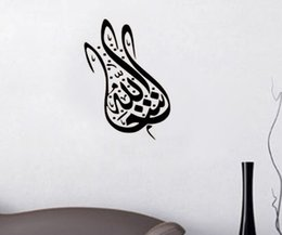 Wholesale Cheap Paper Decorations - Arabic Home Decor Wall Stickers Cheap Wallpaper Quote Lettering Decorations For Children Room Decoration