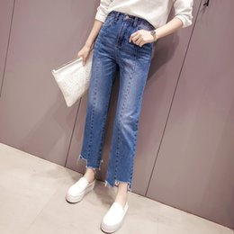 Wholesale Patchwork Womens Denim Jeans - Wholesale- S-XL 2017 spring and summer irregular patchwork wide leg denim pants womens jeans femme (A9329)