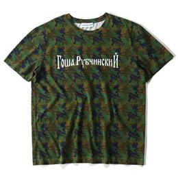Wholesale Basic Summer Tees - 2017 New Summer Style G osha Rubchinskiy Camouflage T-Shirt Men 100% Cotton Printed Basic Tee Shirt Man Black White Grey Camo
