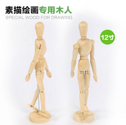 Wholesale Wooden Model Tools - Wholesale- 1pcs 12inch 30cm Paint Sketch Model People Wooden Man Drawing Model School Supplies Art Supplies Medical Science tool ASS037