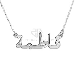 Wholesale Custom Women Clothing - Custom Personalized Arabic Name Choker Gold Color Hand Signature Stainless Steel Customized Nameplate Necklace Women Clothing Accessories
