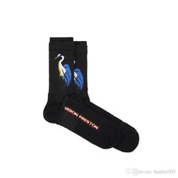 Wholesale High Cranes - 17FW Heron Preston Midtop Socks Cranes Embroidery Basketball Socks Harajuku Cotton Skateboard Hip Hop High Street Sports Fashion HFLSWZ001