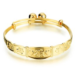 Wholesale Chinese Gold Plated Bangles - New 2016 Fashion Kids Jewelry 18K Gold Plated Baby Bangle Classic Chinese Words Lucky Bell Bracelet For Girls Boys Gift kkH465
