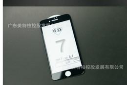 Caixa branca de maçã on-line-100 pçs / lote filme de vidro temperado 4D completo para iphone 6 7 4.7 5.5 plus filme de vidro preto / branco com caixa de embalagem de varejo por dhl