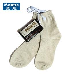 Wholesale Socks For Sex - Teaser Silver Conductive Fiber Electro Shock Body Massager Body Stimulate Sock E-Stimulation Sex Toys For Men Woman
