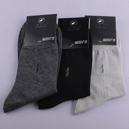 Wholesale 12 Black Ankle Socks - Mens Wholesale Socks Brand Quality Cotton Blend Business Formal Style Summer Autumn Wear Ankle Socks Solid Color Three Colors 12 Pieces Lot