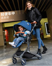 Wholesale High Baby Strollers - Wholesale- 2017 Babysing NEW foldable light weight high landscape umbrella by,recline completely baby stroller,pushchair,pram