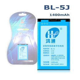 Wholesale Battery Bl 5j - 2pcs lot Real Capacity 1400mAh BL-5J Phone Li-ion Battery for Nokia 5233 5230 5800XM 5802XM 5900XM X6 N920 lumia 520