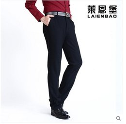 Wholesale Free Travelers - Wholesale- Free shipping!Men's trouser fall straight business and leisure travelers big yard stretch pants deep profile of tall waist thick