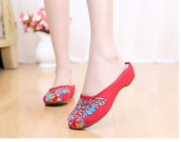 Wholesale Chinese Summer Sandals - cloth shoes summer ladies shoes women sandal chinese style silk