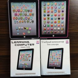 Wholesale Educational Toys Learning Tablet - Newest Touch Screen Y-Pad English Learning Laptop Computer Game Music Phone Learning Machine Kids Educational Tablet Toy DHL shipping E1910