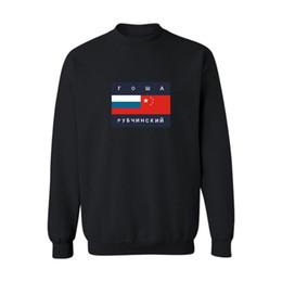 Wholesale Street Fashion Hoodies - Wholesale-gosha rubchinskiy Fashion street wear Lovers couple Hoodies Sweatshirts Russia flag men hoodies solid color hoodies men S-4XL