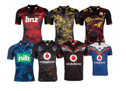 Wholesale Sublimated Shorts - New Zealand NRL Warriors Home Away rugby jerseys 2016 2017 Warriors rugby Embroidered Sublimate MEN shirts jerseys size S-3XL