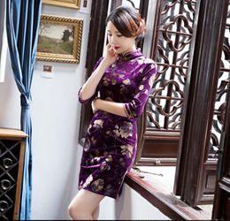 Wholesale Modern Chinese Cheongsam Dress - Women Modern Qipao Dress Gold Print Floral Velvet Qipao Plus Size Short Cheongsam Dress Traditional Chinese Clothing