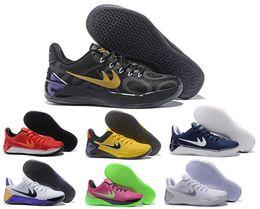 Wholesale Cheap Cow Split Leather - 2017 Kobe 12 XII Ad Black Gold Men Basketball Shoes Cheap Purple Red White Gray Blue Kobe 12s Elite Low Sport Sneakers