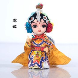 Wholesale Bamboo Fabric China - The Imperial Palace shipping mascot genuine Q version of Tang Fang Peking Opera Beijing silk doll doll gifts to go abroad