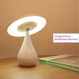 lampe de table de lecture Promotion Lampe de table, lampe de lecture à LED, protection de la vision, éclairage avec fonction de purification de l'air, éclairage intérieur, purificateur d'air créatif.
