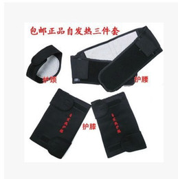 Wholesale Tourmaline Magnetic Neck Support - Wholesale- tourmaline self-heating waist support belt kneepad neck thermal magnetic therapy three piece set
