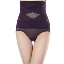 Wholesale White Striped Corset - Slimmer Body Waist Shapers High Waist Women Tummy Control Panties Waist Corset Bodysuit Girdle Carry Buttock Underwear