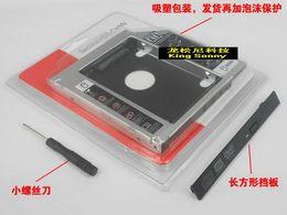 Toptan-50 adet, DVD HDD / SSD 7mm / 12.7mm / 9.5mm SATA 2nd SSD / HDD Caddy SATA Sürücü Muhafazaları için 12.7mm Evrensel CD / DVD-ROM Optibay cheap sata hdd ssd caddy nereden sata hdd ssd caddy tedarikçiler