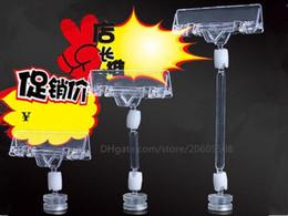 Livraison gratuite Strong magnétique Transparent En Plastique Pop Pince Signe Papier Mémo Porte-Carte Affichage POP Promotion Clips porte-étiquette 10 pcs ? partir de fabricateur