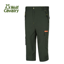 Wholesale Fly Seven - Spring and summer outdoor quick drying PANTS MENS thin seven quick drying pants shorts wear hiking pants