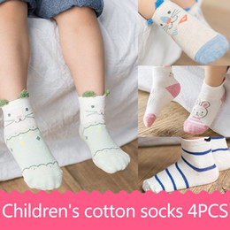 Wholesale Baby Socks Pack - Baby Toddler Children Socks 4 Pairs Box-Packed Socks Cotton Cute Cartoon Unisex Soft Socks