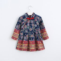 Wholesale Wholesale Flower Frogs - New Chinese National Style Cheongsam Girl's Dresses Frog Flower Printed Long Sleeve Girls Long Sleeve Dress Big Children Dresses A7041