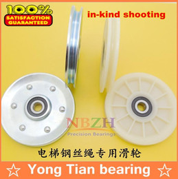 Wholesale Elevator Pulley Elevator door hanging round parts U V grooves Plastic nylon rope pulley BU109011