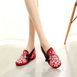 Wholesale Folk Shoes - Lily of the traditional folk style embroidered shoes Dichotomanthes end increased in spring and autumn singles dance shoes China features sh
