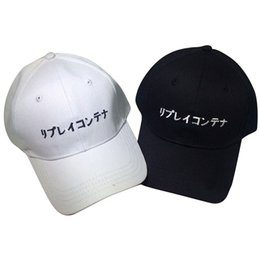 Wholesale Japanese Unisex Cap Hat - Wholesale- 2017 Fashion Japanese Letter Embroidery Baseball Cap Hats for Men Women Snapback Cap Street Hip Hop Bone Hat Adjustable 2 Colors