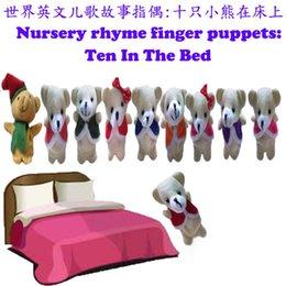 Wholesale Nursery Rhyme Plush Toys - Wholesale- 10 pcs 1 set 1 lot, Nursery Rhyme Finger Puppets:Ten in the Bed Plush Finger Puppet Set Toys t