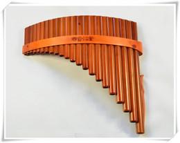 дизи-флейта Скидка Pan Flute 22 Pipes Натуральный бамбуковый духовой инструмент Panpipe G Key Flauta Xiao Кастрюля ручной флейты Flauta Народные музыкальные инструменты